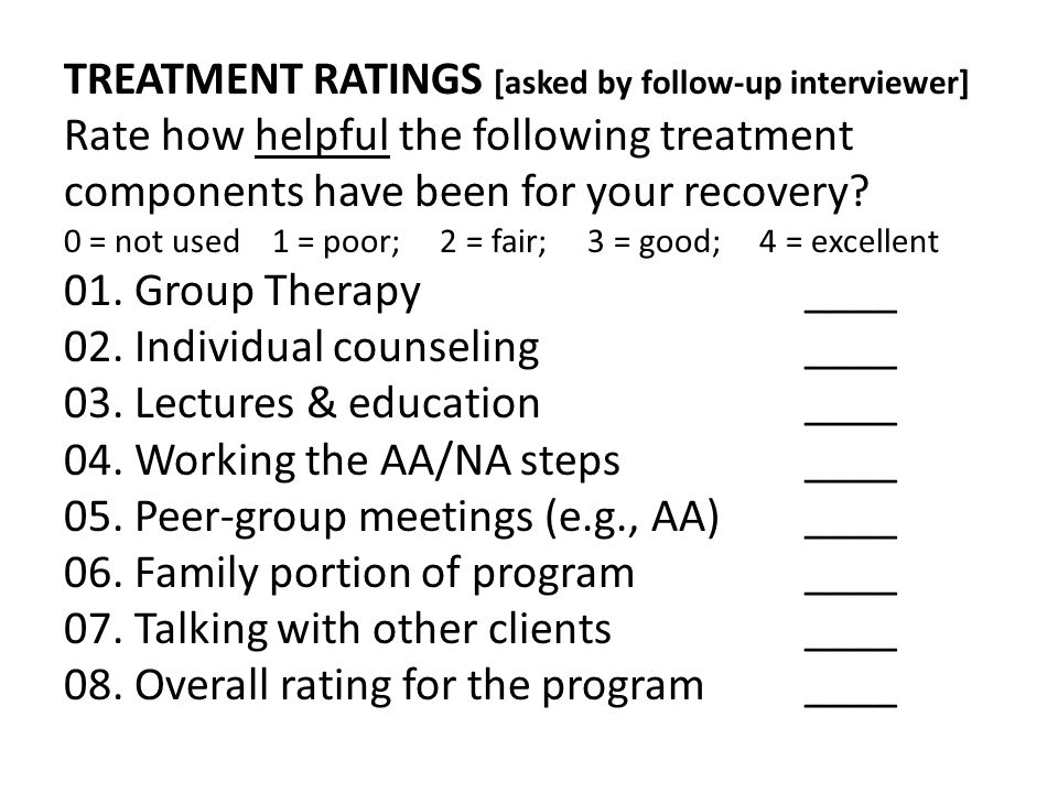 TREATMENT RATINGS [asked by follow-up interviewer]